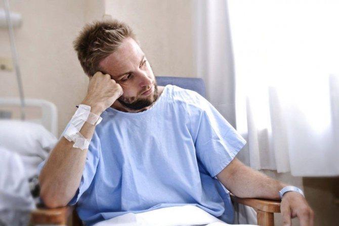На сколько по времени кладут в больницу с гепатитом С?