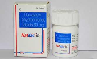 Преимущества даклатасвира Natdac в лечении гепатита С