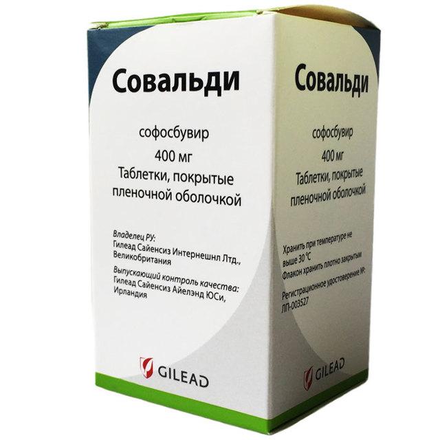 Препараты для лечения гепатита С с лучшими результатами