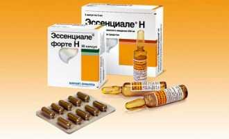 Эссенциале – гепатопротектор для комплексного лечения печени