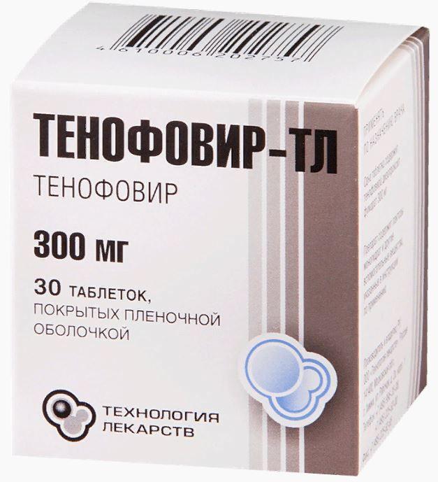 Тенофовир – ингибитор вируса гепатита В, схемы лечения и особенности приема