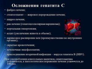 Можно ли с гепатитом служить в российской армии?