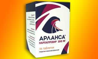 Нарлапревир «Арланса» – препарат для лечения гепатита С 1 генотипа