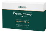 Применение Пегальтевира для лечения гепатита С у взрослых и детей