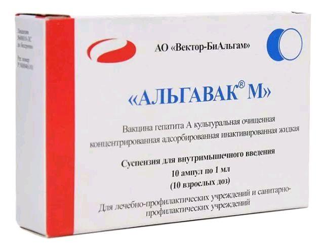 Вакцина как основное средство от гепатита А