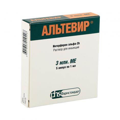 Интерферон альфа при гепатите
