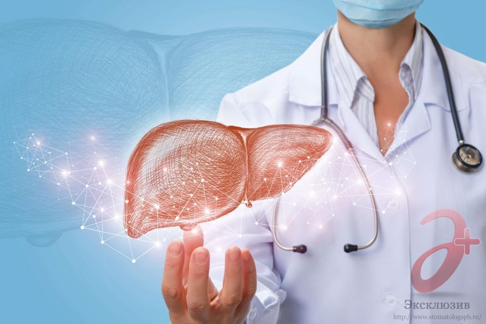 Обращение к доктору при подозрении на гепатит