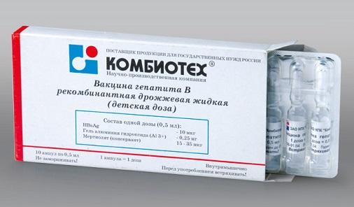 Вакцинация от гепатита В