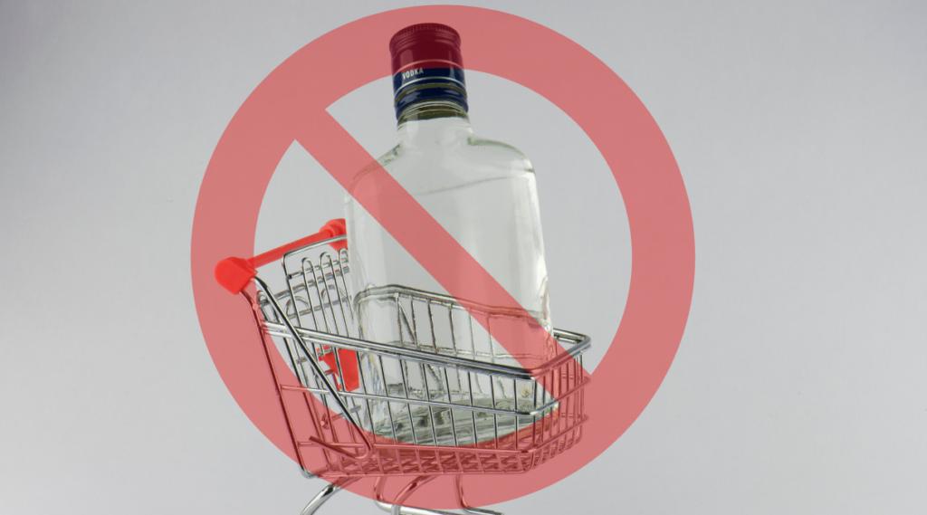 Запрет на алкоголь при гепатите