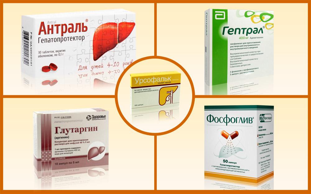 Гепатопротекторы с адеметионином и орнитином