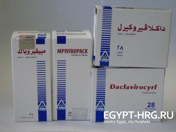 Примерные цены на египетские препараты