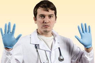 Работа с гепатитом С