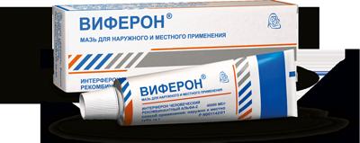 Лечение препаратом Виферон