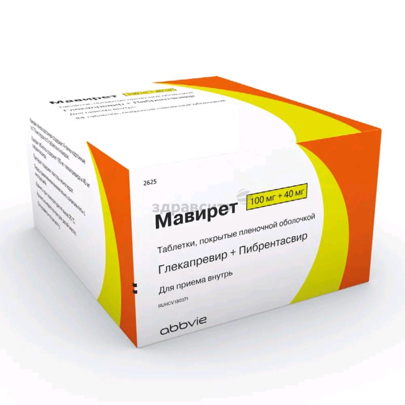 Состав препарата Мавирет
